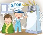 sua tu lanh, sửa tủ lạnh, sua chua tu lanh, sửa chữa tủ lạnh