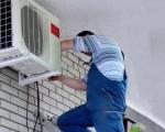 Nguyên nhân cục nóng máy lạnh không hoạt động